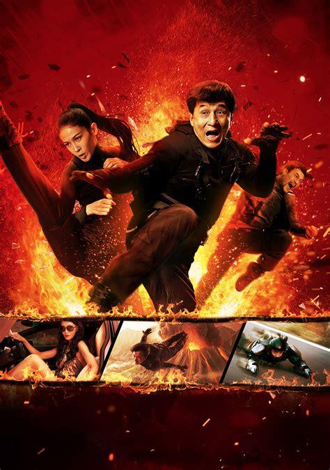 film chinese zodiac full chinese zodiac movie fanart fanart tv