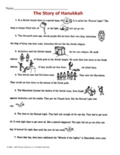 printable hanukkah quiz the story of hanukkah printable reference worksheet for