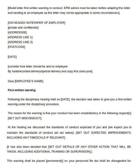 written warning letter template prahu