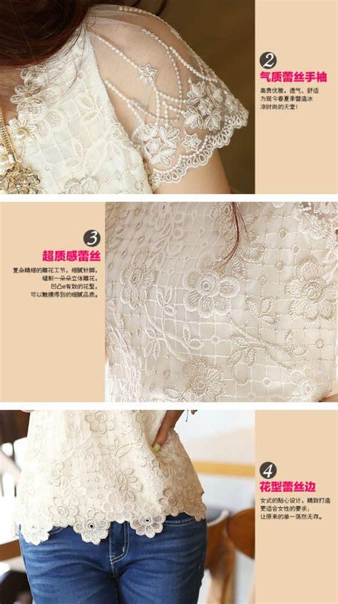 Baju Atasan Wanita Murah Atasan Korea Import Louise Top atasan wanita korea brokat cantik model terbaru jual murah import kerja