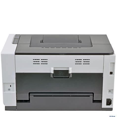 Printer Laserjet Pro Cp1025 hp laserjet pro cp1025 stante colour laser printer computing zavvi