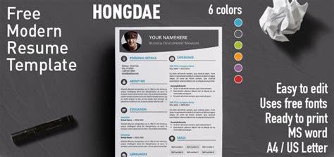 modern resume template microsoft word free hongdae modern resume template
