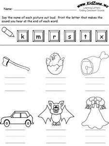 kindergarten ending sounds worksheets 1st grade