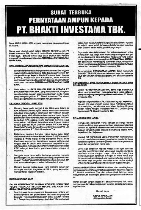 priyadi s place 187 archive 187 surat pernyataan un