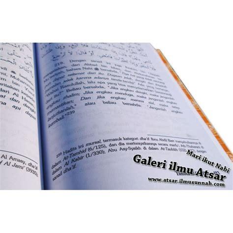 Tanbihul Ghafilin Peringatan Dan Nasehat Bagi Orang Orang Yang Lalai tanbihul ghafilin karya abu laits as samarqandi