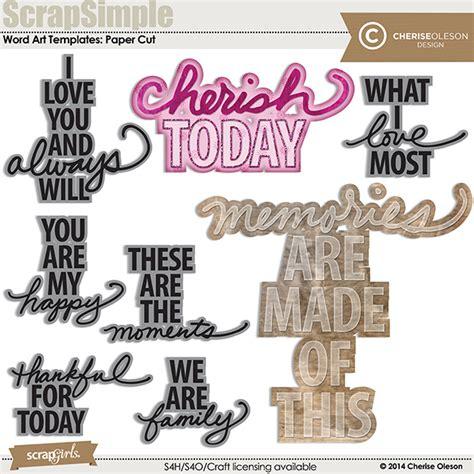 scrapsimple word art templates paper cut