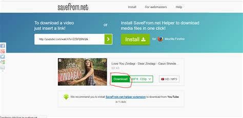 download youtube ss url how to download youtube video using ss keyword without