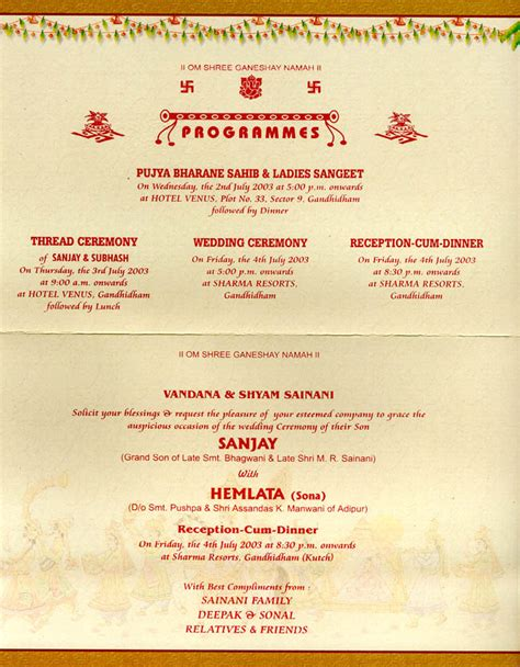 indian muslim wedding card templates page 5