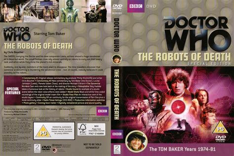 Dvd Who Are You the robots of r2 dvd official style