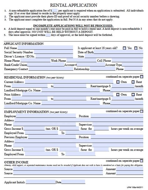 free pennsylvania rental application form pdf template
