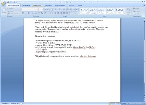 Microsoft Office Enterprise 2007 torrent microsoft office 2007 enterprise sp3 february