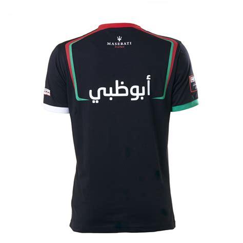 abu dhabi limited edition t shirt ebay
