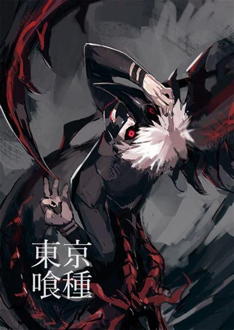 Jaket World Kaneki Ken Tokyo Ghoul kaneki centipede kakuja tokyo ghoul centipedes