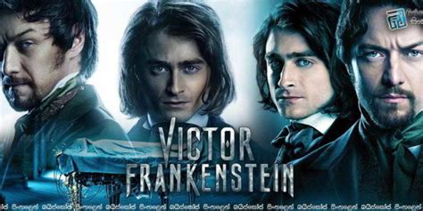 dilwale 2015 with sinhala subtitle victor frankenstein 2015 with sinhala subtitles උමත