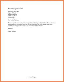 Resignation Letter Work Simple For Personal Reason Resignation Letter Exles Of Simple Resignation Letters Resignation