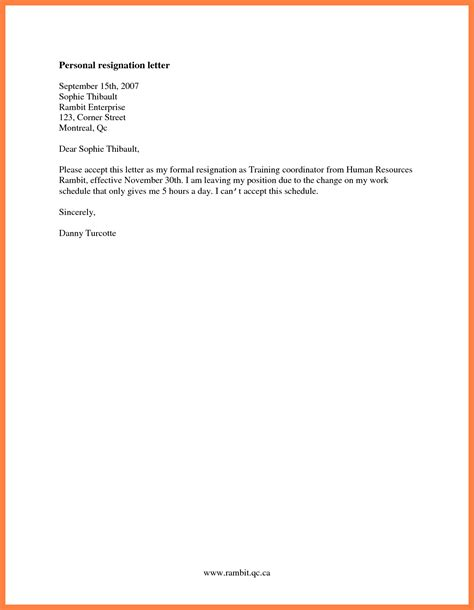 Resignation Letter Template by Simple For Personal Reason Resignation Letter Exles Of Simple Resignation Letters Resignation