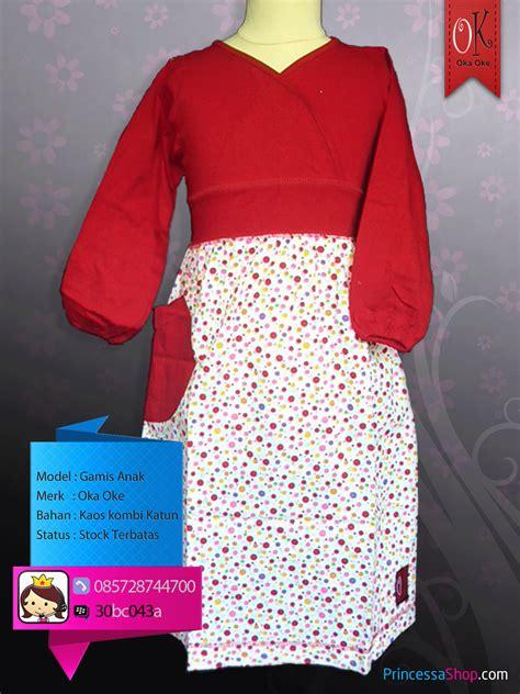 Baju Muslim Dewasa Perempuan gamis oka oke dewasa terbaru newhairstylesformen2014