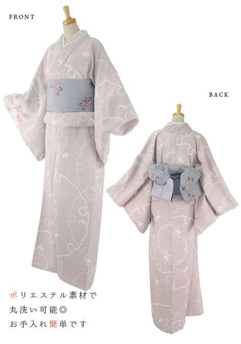 Kimono Cur hanamiyabi of yukata and kimono rakuten global market