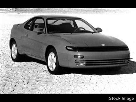 buy car manuals 2001 toyota celica windshield wipe control buy used 1990 toyota celica gt s in 9600 kings auto mall rd cincinnati ohio united states
