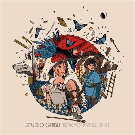 Studio Covers by Sdcc 2013 Studio Ghibli Kokyo Kyokushu Mondo