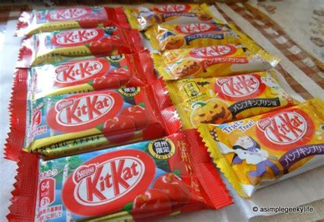 Kit Shinshu Apple a simple geeky japanese kit pumpkin pudding