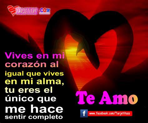 postales hermosas de amor facebook imagenes de amor facebook te amo tarjetas de amor