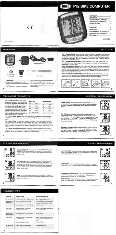 Sigma 500 Bike Computer Manual - treesex
