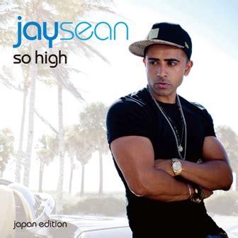 so high free music music online hd music new music hd