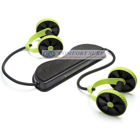 Sale Revoflex Xtrame revoflex xtreme trainer wheeled fit end 11 8 2018 12 55 am