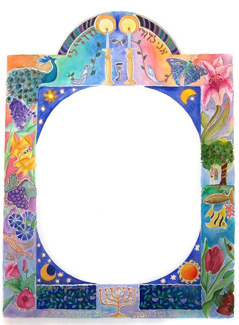 ketubah template marriage symbols picture image by tag