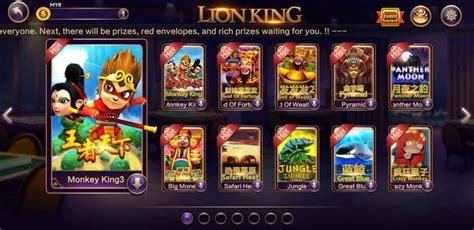 agen judi casino slot game lion king terpercaya