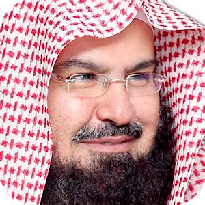 download mp3 al quran abdul rahman sudais download quran kareem with tafsir on pc choilieng com