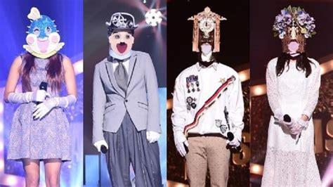 got7 king of masked singer the mask singer t the mask singer