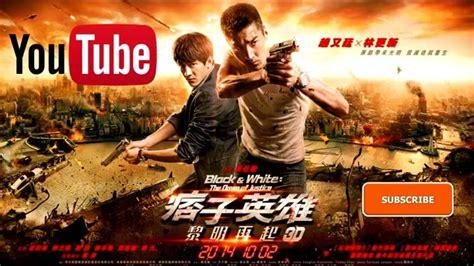 Pi Zi Ying Xiong 2 2014 Black White The Dawn Of Justice 2014 Official Trailer Hd Pi Zi Ying Xiong 2 Youtube