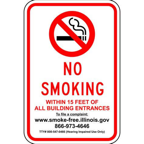 no smoking sign illinois no smoking 15 feet of all building entrances sign nhe 7196