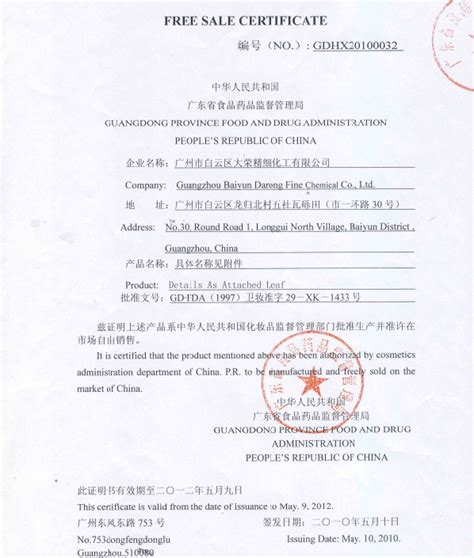 Sle Letter For Product Certification Product Certification Letter Sle Best Free Home
