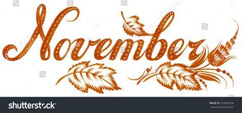 imagenes en title html title of month in ukrainian folk style imagen de archivo