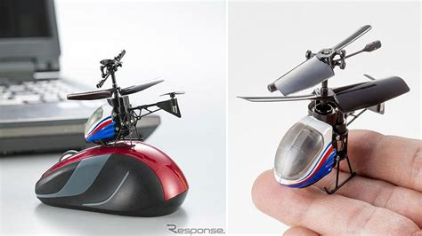 Mobil Remote Original Silverlit world s smallest rc helicopter can be destroyed by a fly