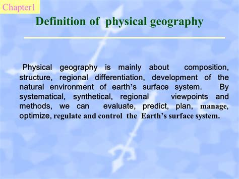 theme development definition part one physical geography and earth s surface system