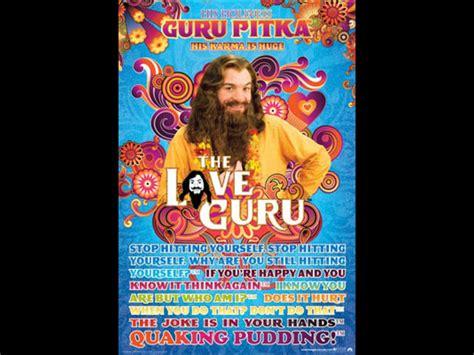 film love guru love guru movie quotes quotesgram