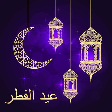 10 eid home decoration ideas lamudi