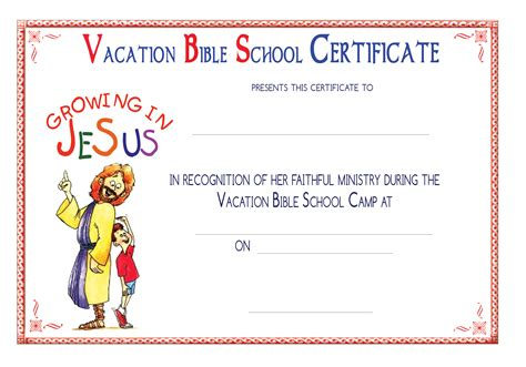 vbs certificate template 5 best images of vacation bible school certificates