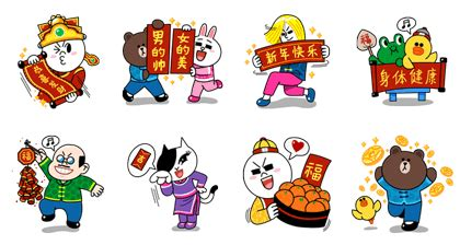 line characters happy chinese new year line stickers