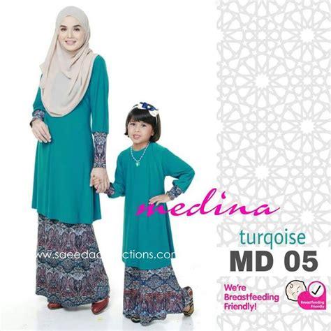 Baju Raya Sedondon Ibu Anak tempahan ditutup harap maaf baju kurung moden sedondon ibu anak medina saeeda collections