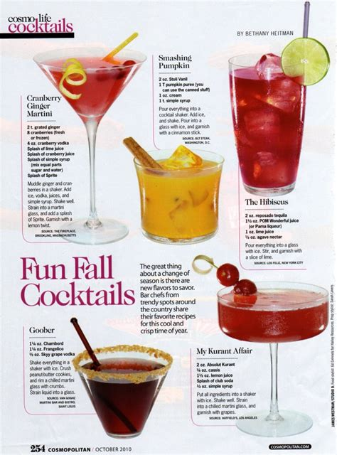 cocktail recipes fall cocktails