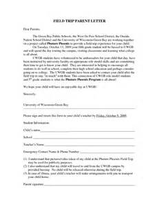 Field Trip Permission Letter by Permission Letter To Parents For Field Trip