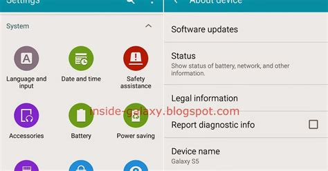 check my android samsung galaxy s5 how to check android version