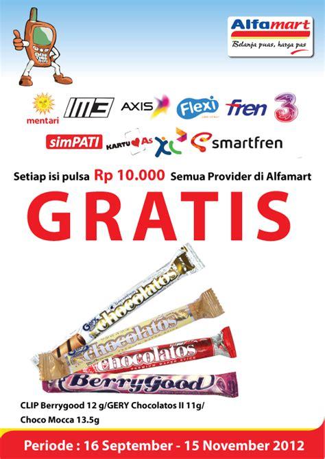 membuat iklan dalam bahasa indonesia penulisan bahasa iklan ugtriwulandari