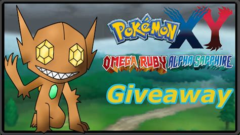 Pokemon Xy Giveaway - pokemon x y oras gts giveaway shiny sableye youtube