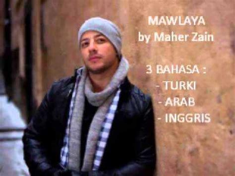 biography maher zain in english mawlaya maher zain 3 languages version t 252 rk 231 e arabe
